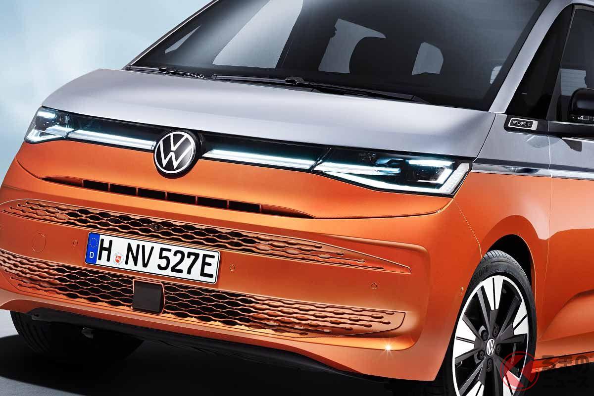 VW新型「マルチバン」