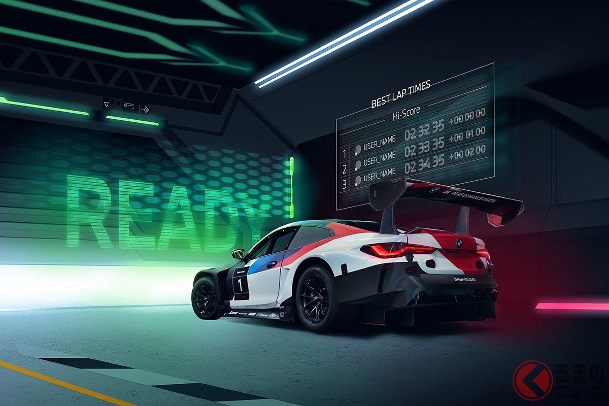 オンラインイベント、BMWアリーナの「レーシングエリア」。プロレーサーも唸る夢のコースを「M4 GT3」でタイムアタック、バトルできる