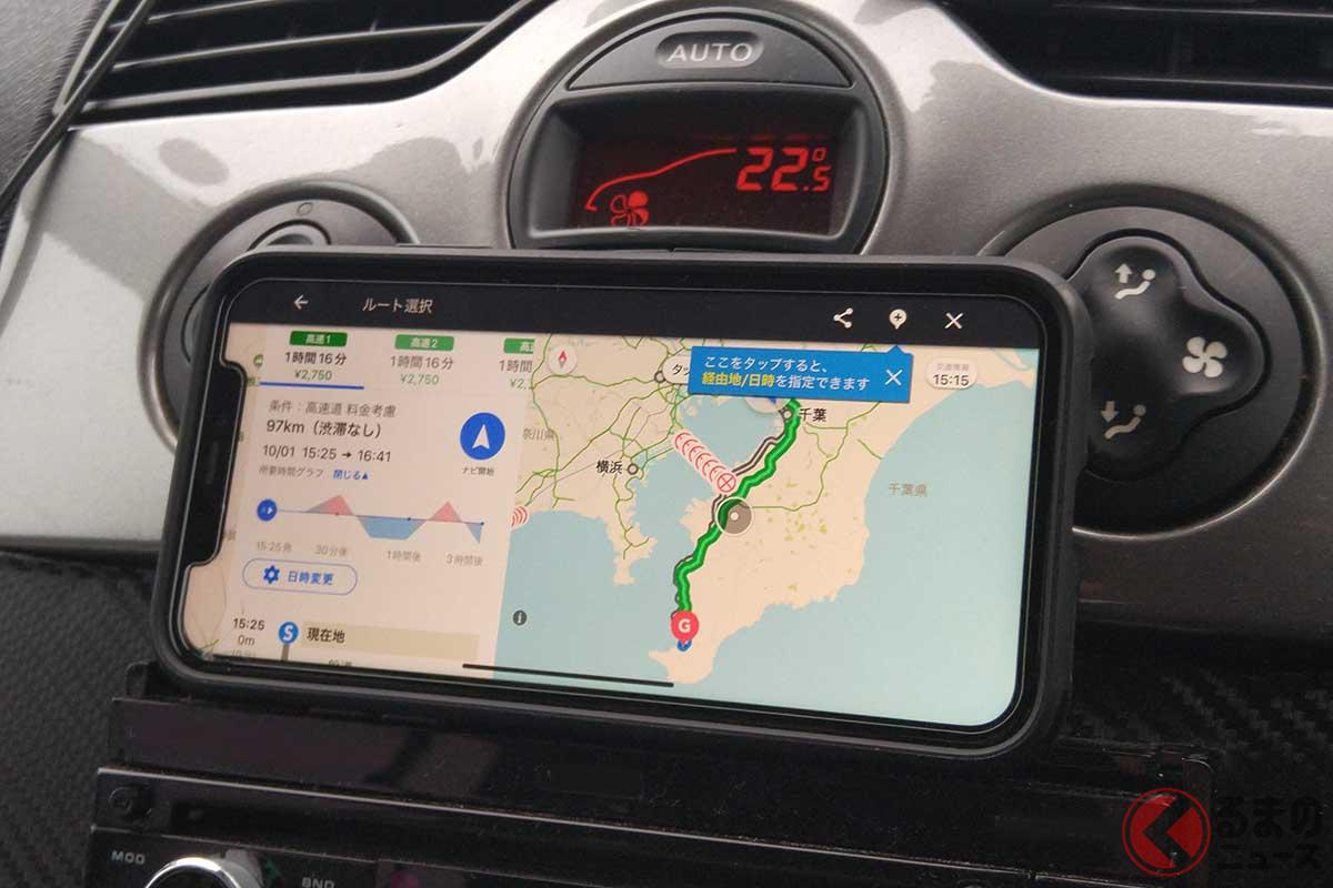 スマホのナビアプリを使えば、最新の地図情報に基づいた目的地検索、ルート案内が受けられる