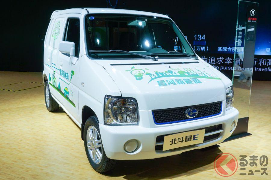 スズキの初代「ワゴンR ワイド」の現地生産車となる北汽昌河「北斗星シリーズ」