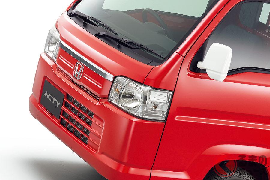 2021年6月に生産終了するホンダ「アクティ・トラック」(写真は特別仕様車 TOWN・スピリットカラースタイル)