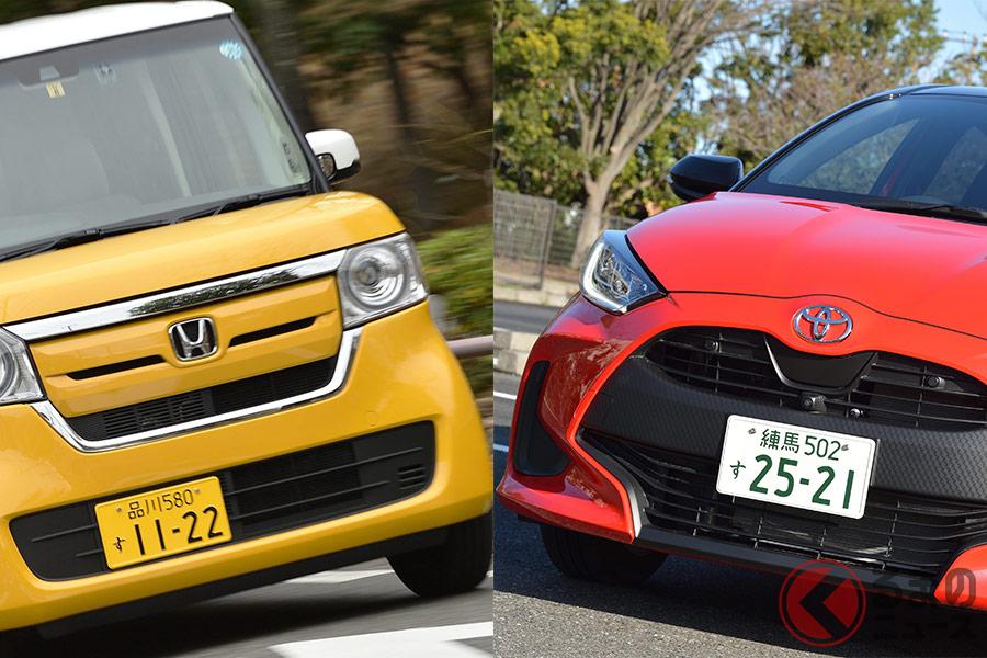 ホンダとトップの小さなクルマ対決! 新車販売台数に変革の時がくる?