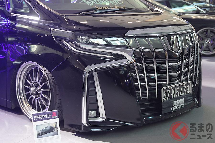 中国のカスタム市場ではトヨタ「アルファード」が人気。日本とは異なるカスタム文化とは?