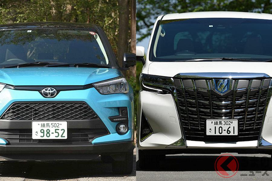 2020年8月にもっも売れたSUVのトヨタ「ライズ」とミニバンのトヨタ「アルファード」