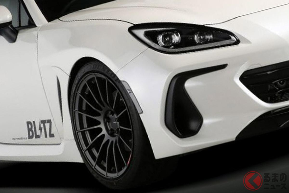 ブリッツの車高調や補強パーツを装備したスバル新型「BRZ」