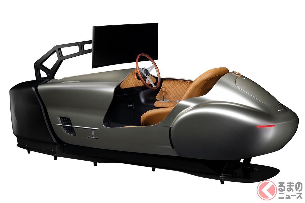 2シーターグラントゥーリズモ「チシタリア202」にインスパイアされたというデザイン(C)2021 Courtesy of RM Sotheby's