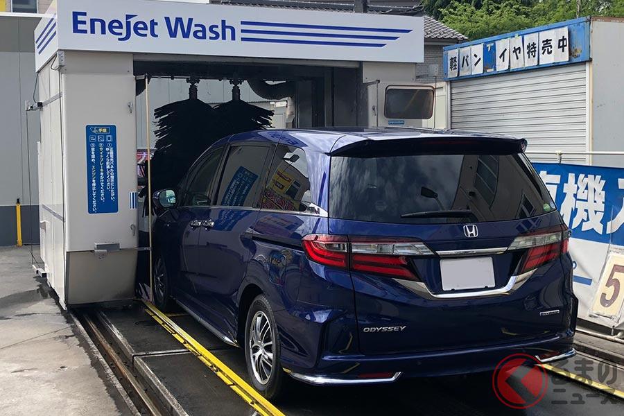 手軽に洗えるのが魅力のセルフ洗車機(イメージ)