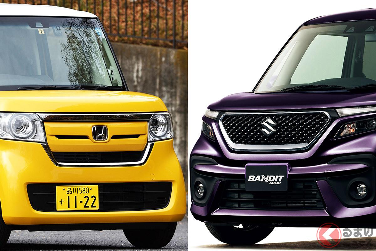 ホンダ「N-BOX」(写真左)と2020年12月4日に発売される新型「ソリオ バンディット」