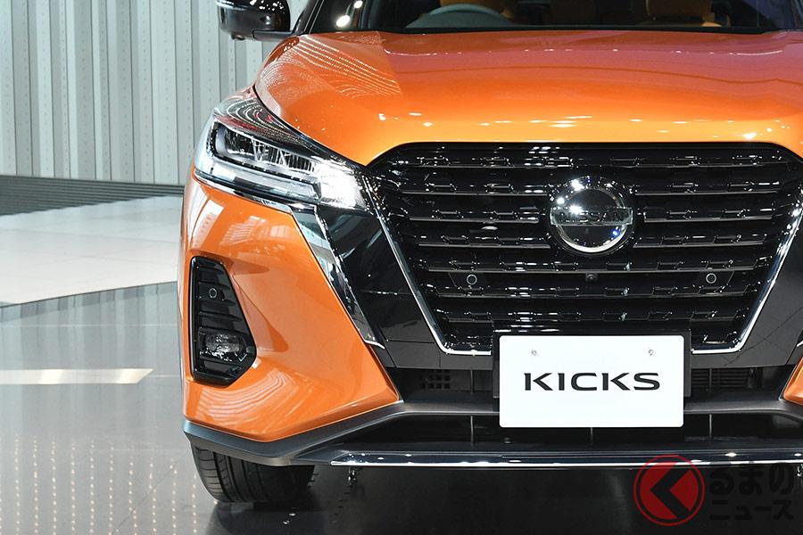 待望の新型SUV「キックス」 。コンパクトSUVのなかでは異色な設定!?