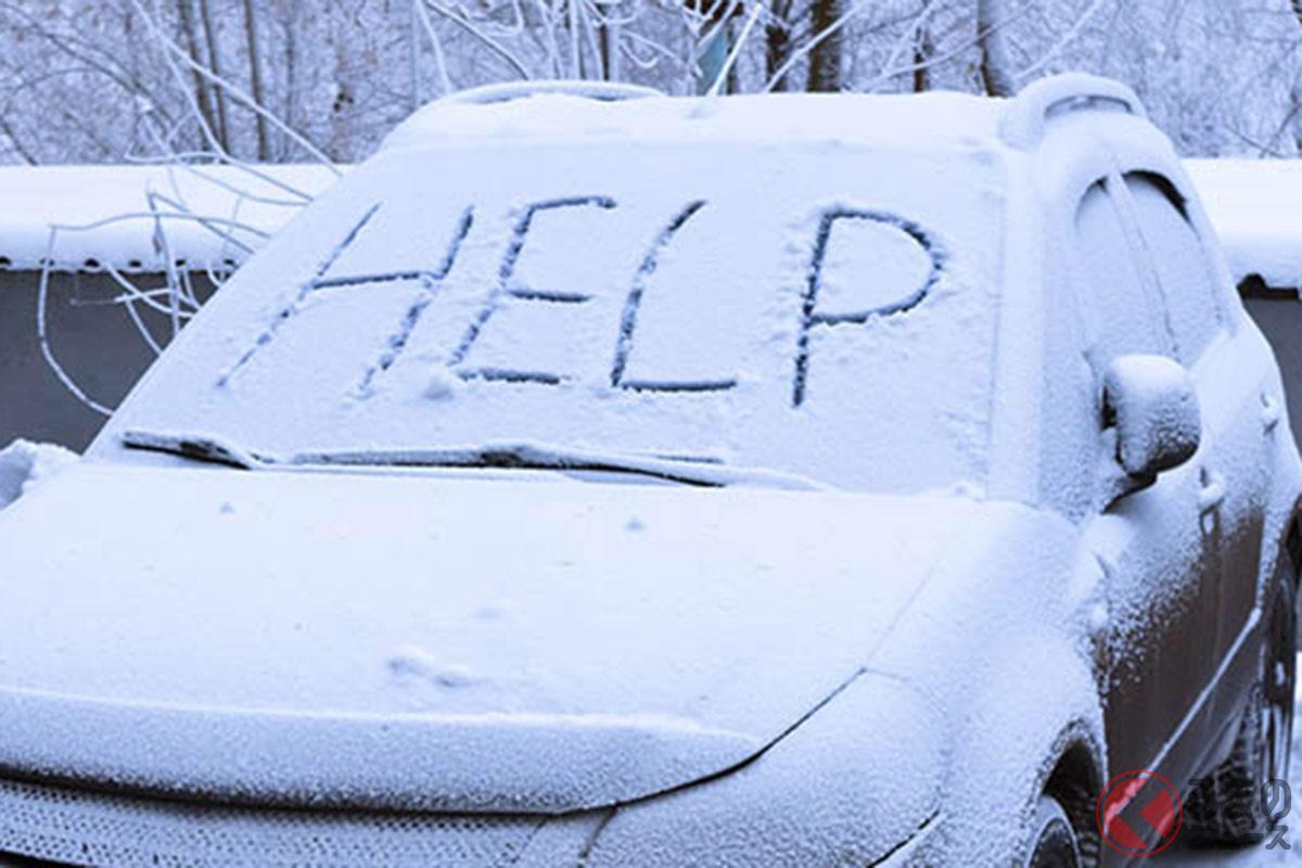 大雪の立ち往生にはさまざまな危険が伴う