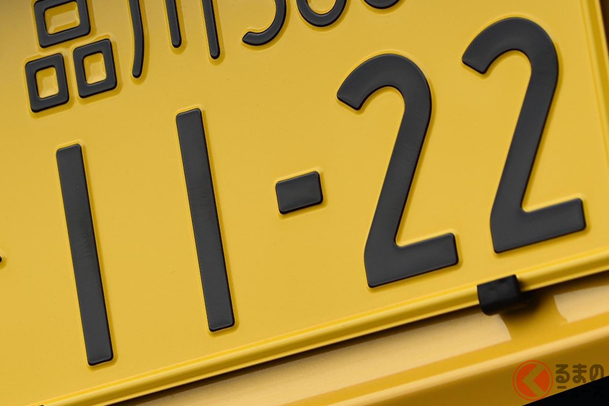 「1122」で「いい夫婦」