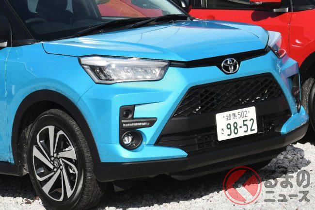 ライズ トヨタ 【比較】トヨタ「ライズ」と「ヤリスクロス」、どちらに乗りたい?【2020年最新版】人気SUVの魅力をチェック!