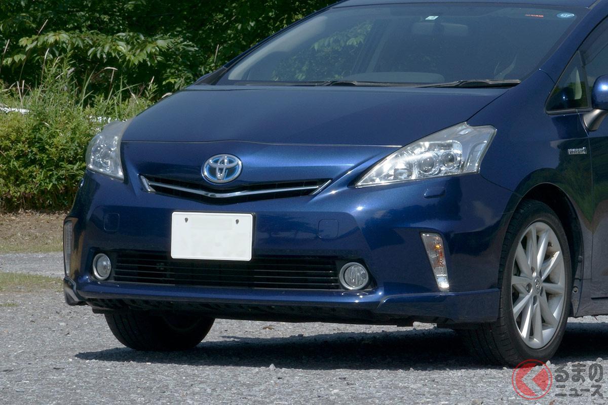 登場から10年目となる2021年3月で生産終了となるトヨタ「プリウスα」