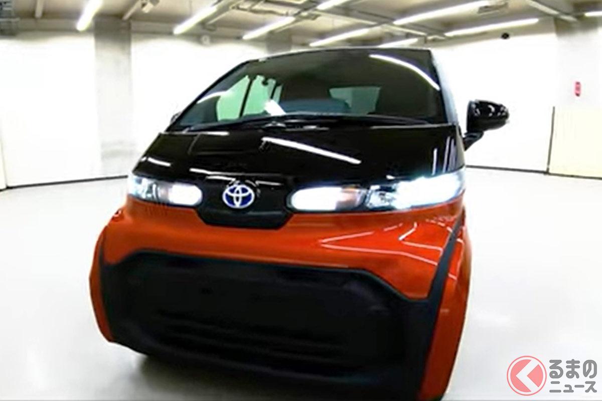 165万円からの超小型EV「シーポッド」はどのような人に適している?