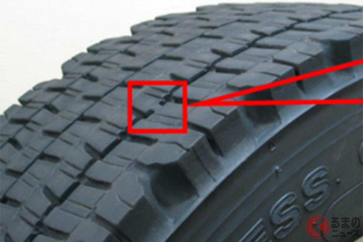 使用限度の目安として、溝の深さが新品時の50%まですり減った際にプラットホームが溝部分の表面に現れる。(画像:国土交通省)