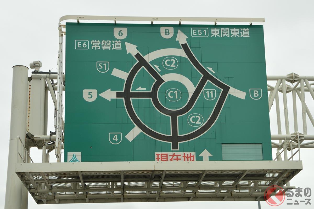 ふたつの円と放射線状に伸びる路線で構成される首都高速