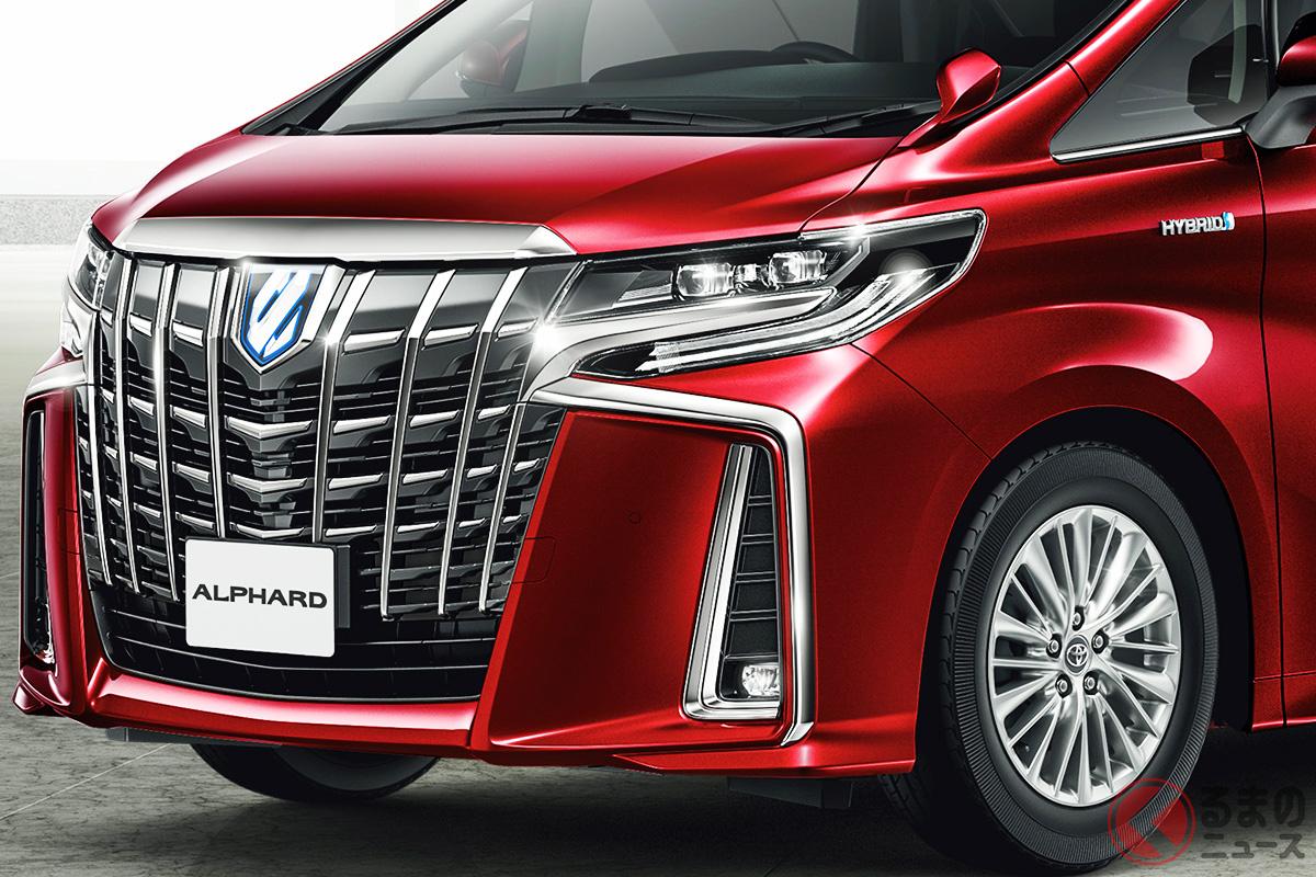 2020年のミニバン市場で首位となったトヨタ「アルファード」。その理由は?