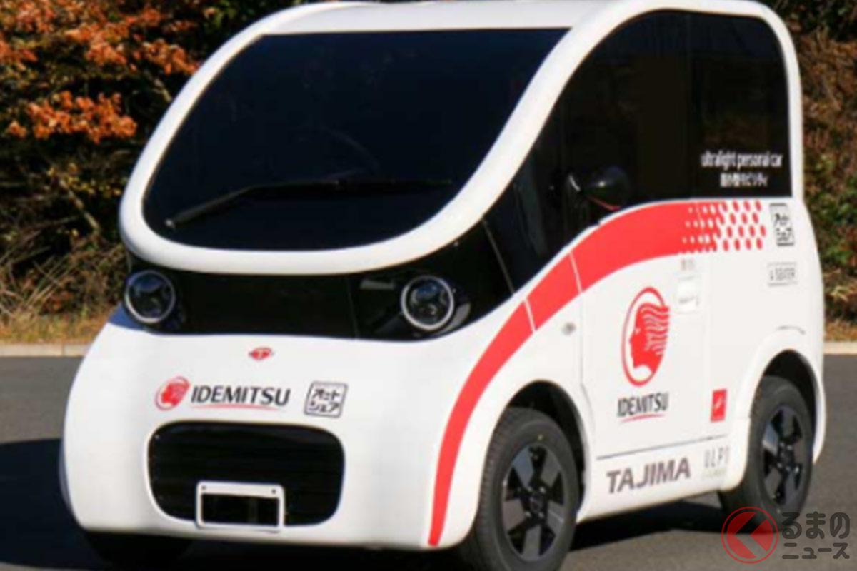 出光タジマEVが開発中の超小型EV(2019年東京モーターショー展示車両)
