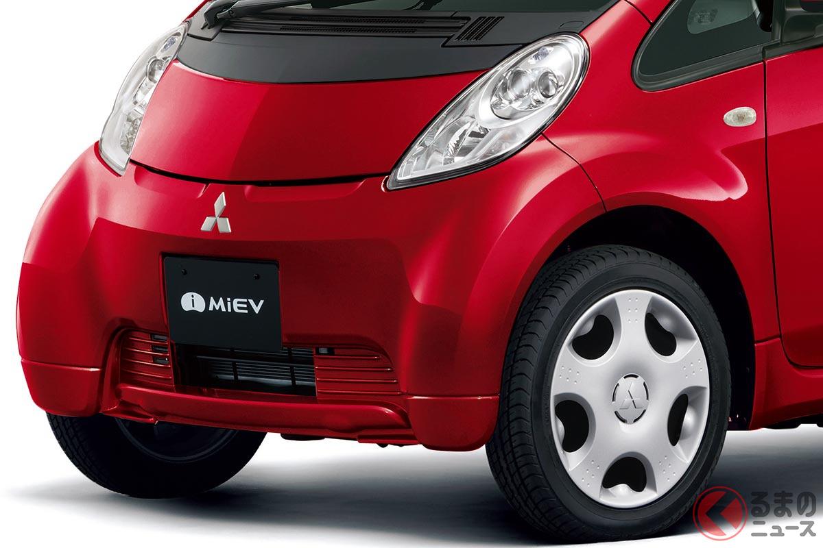 世界初の量産EVとして2009年に発売された三菱「アイミーブ」