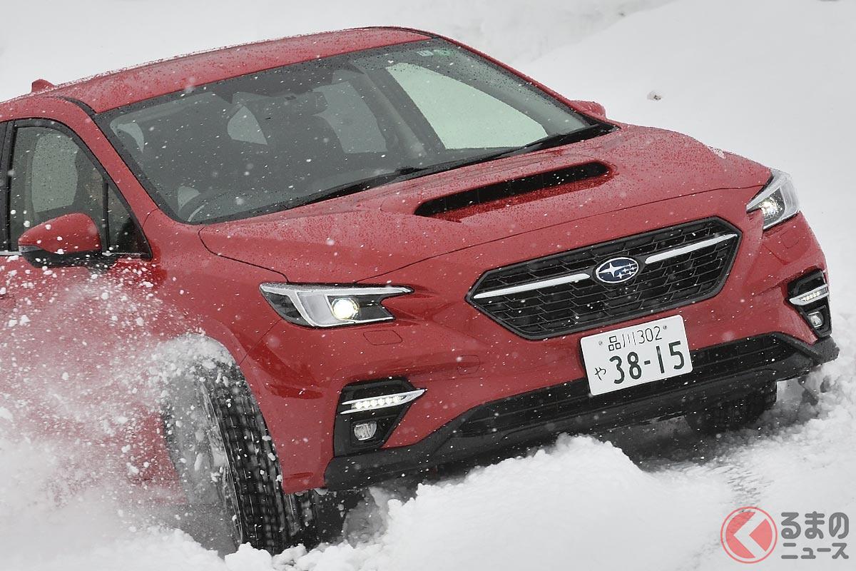 スバル新型「レヴォーグ」の雪道性能は?