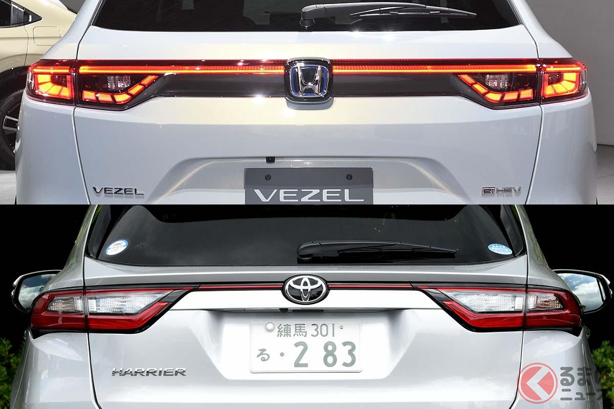 上:ホンダ新型「ヴェゼル」/下:トヨタ3代目「ハリアー」