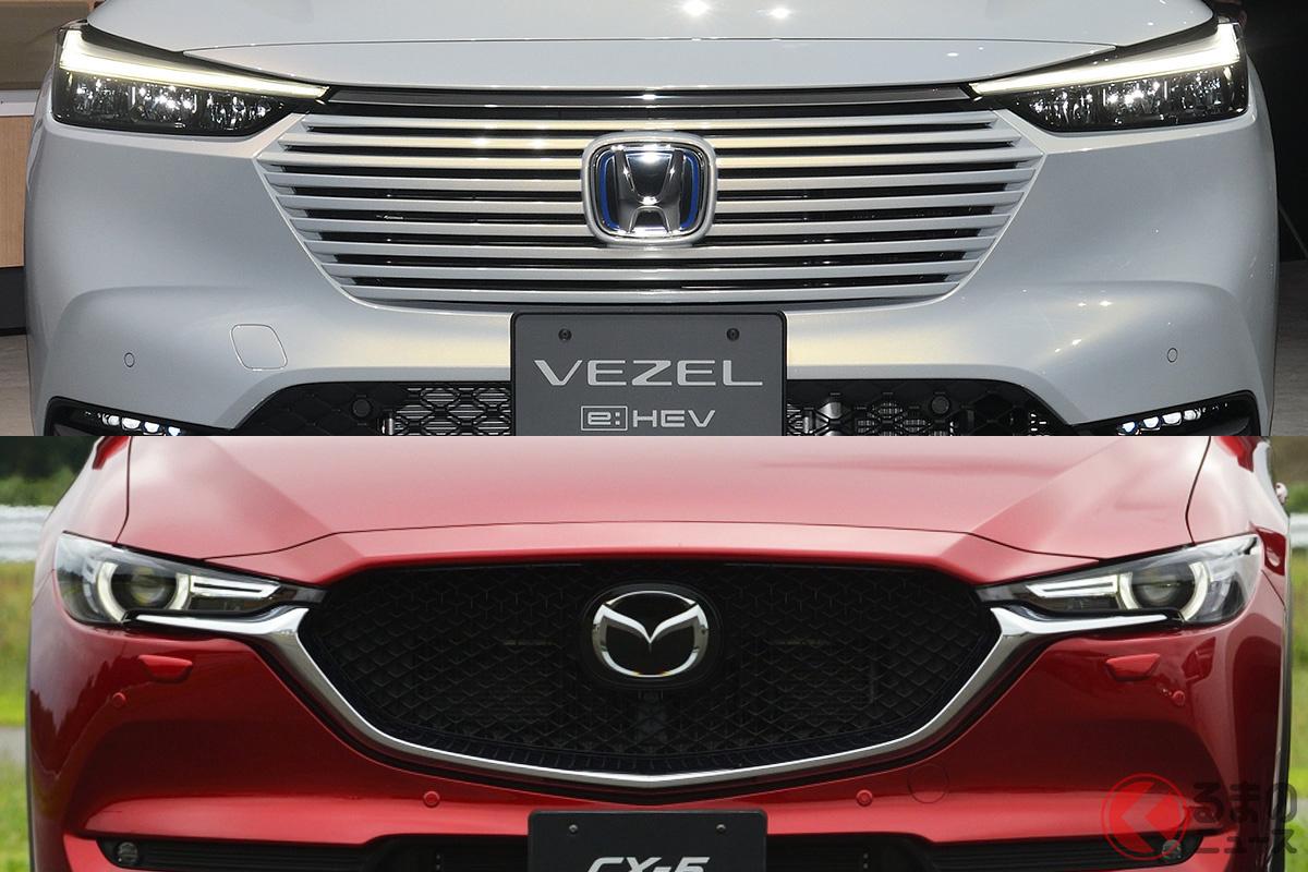 ホンダ新型「ヴェゼル」(写真上)とマツダ「CX-5」(写真下)