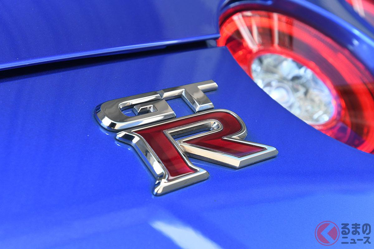 高嶺の花の「GT-R(R35型)」。中古車市場なら500万円以下も狙えるようになった?