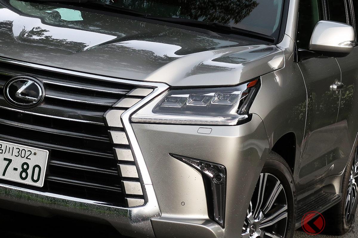 レクサス「LX」は中古車相場も驚きの価格!? 新車・中古車の悩ましい事情