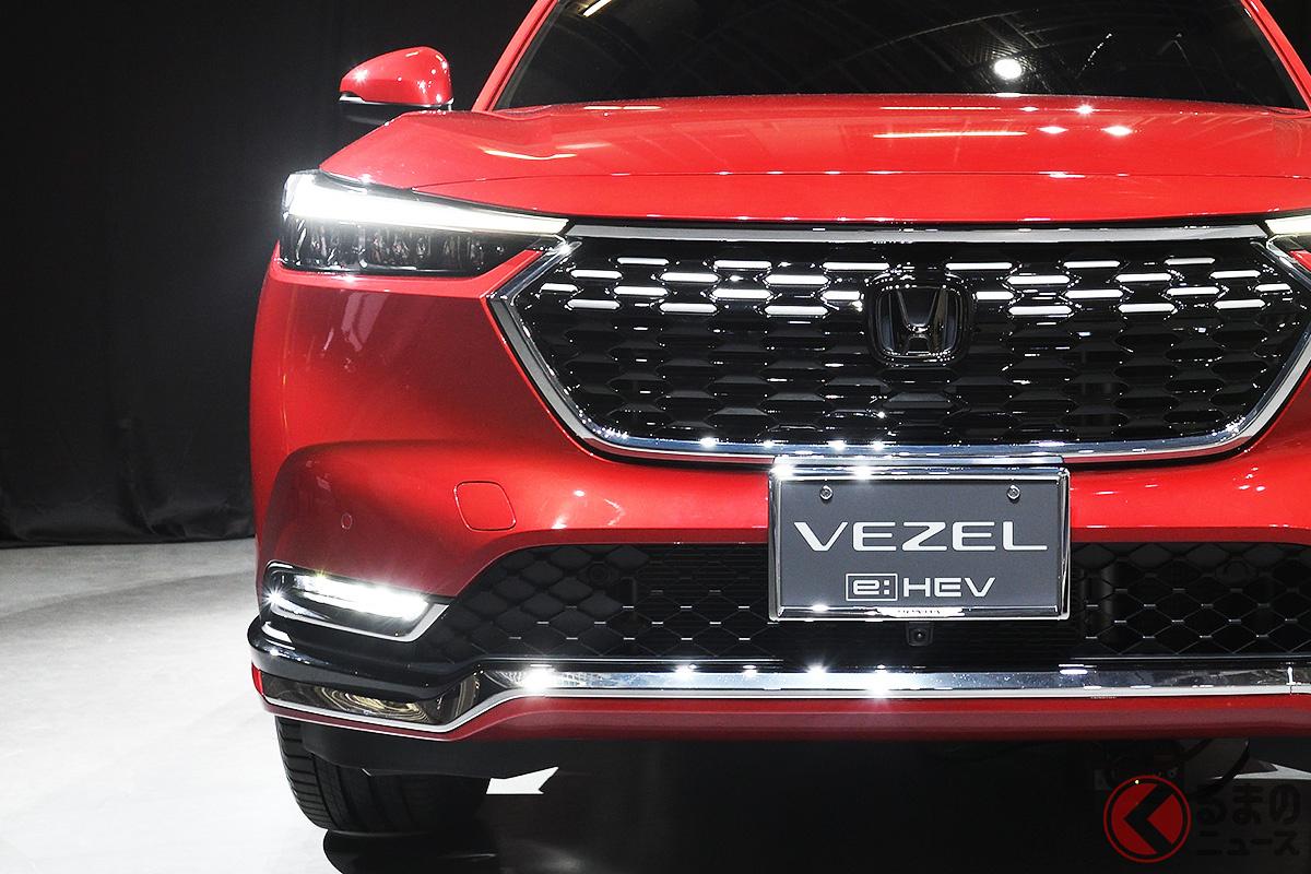 2021年2月18日に世界初公開されたホンダ新型「ヴェゼル」(写真は用品装着車)