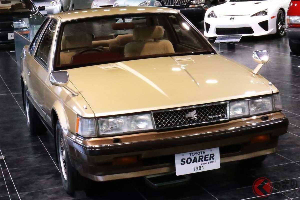 トヨタ初代「ソアラ」