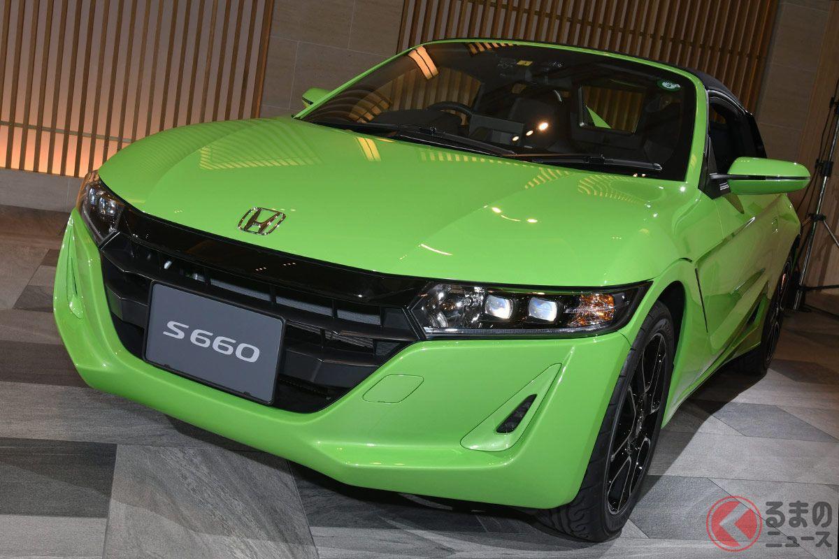 2015年3月の発売から7年目となる2022年3月で生産終了となるホンダ「S660」 なぜ軽2シーターオープンは無くなるか