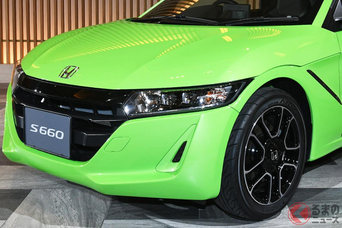 2022年3月に生産終了することが発表されたホンダ「S660」