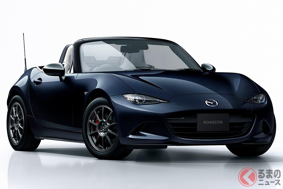 日本を代表する2シーターFRスポーツカーの4代目「ロードスター」