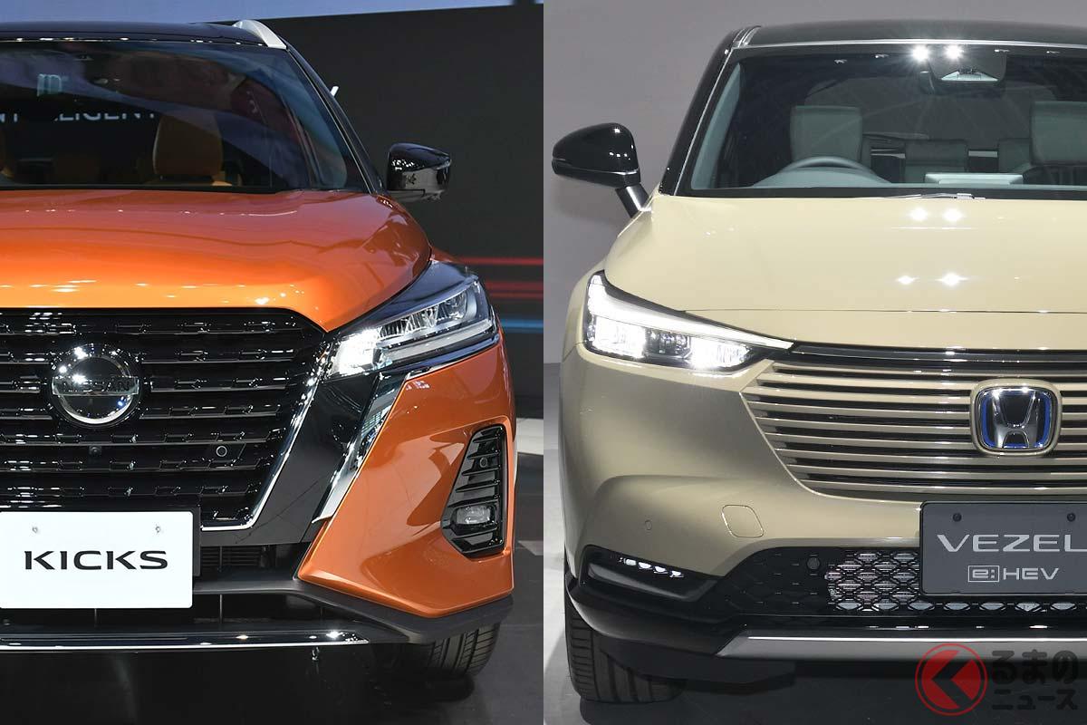左:日産「キックス」/右:ホンダ新型「ヴェゼル」