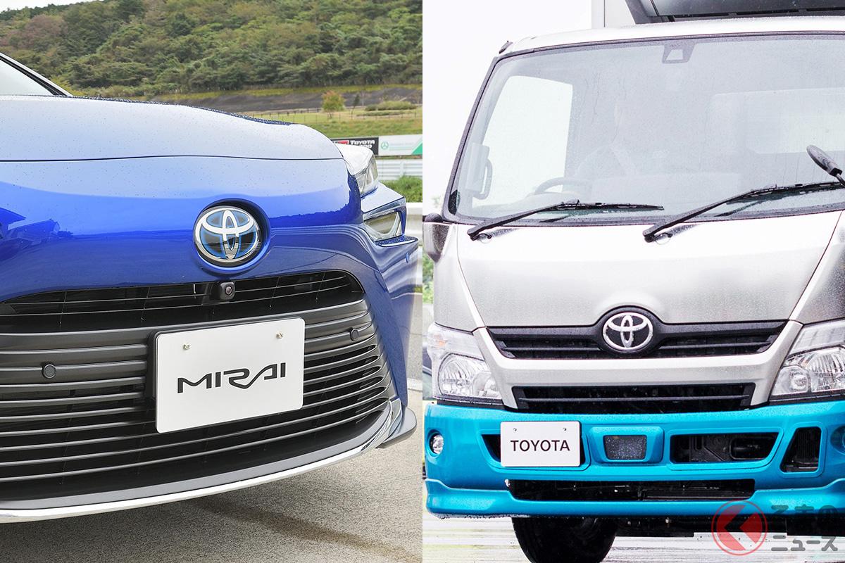 燃料電池車のトヨタ「MIRAI」(写真左)とトヨタのFC小型トラック(写真右)