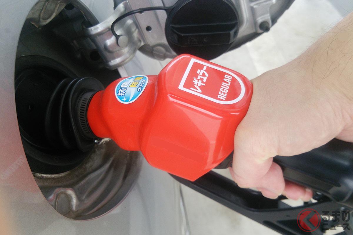 「1円でも安く!」は誰しもが思う理想? どこまで先のガソリンスタンドまで行くのでしょうか?
