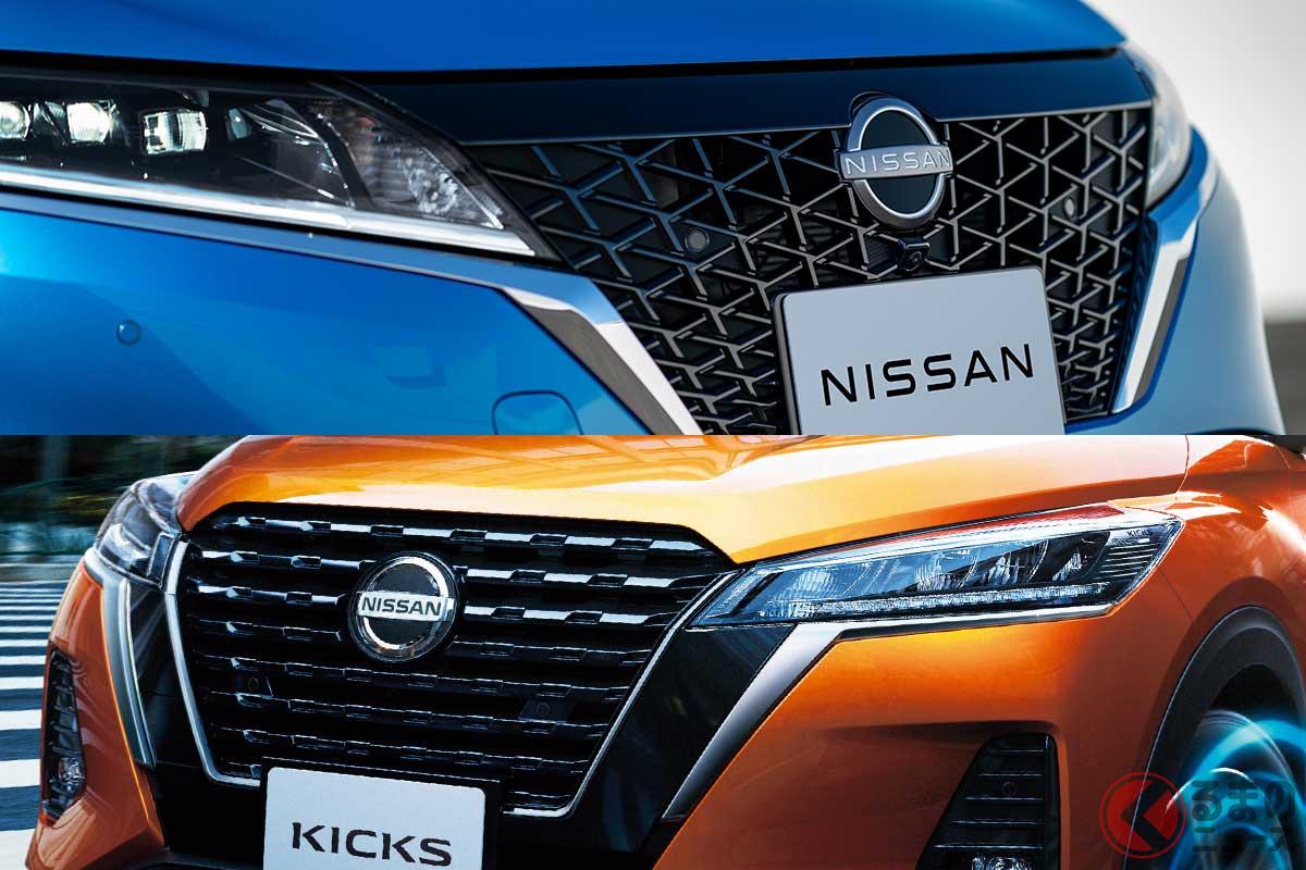 e-POWER専用車の日産「ノート」と「キックス」
