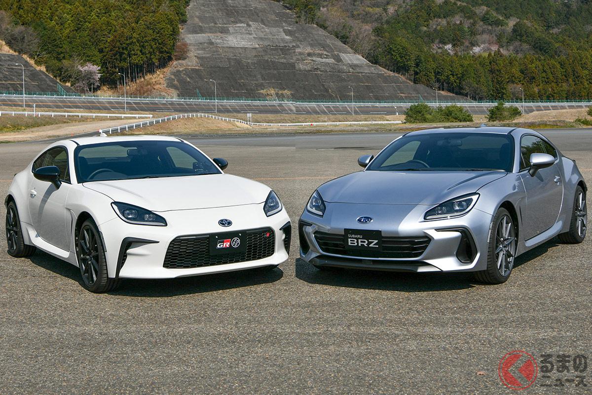 トヨタ新型「GR86」世界初公開! スバル新型「BRZ」日本初公開! 両社が仲良く喧嘩しながら開発したという開発秘話とは?