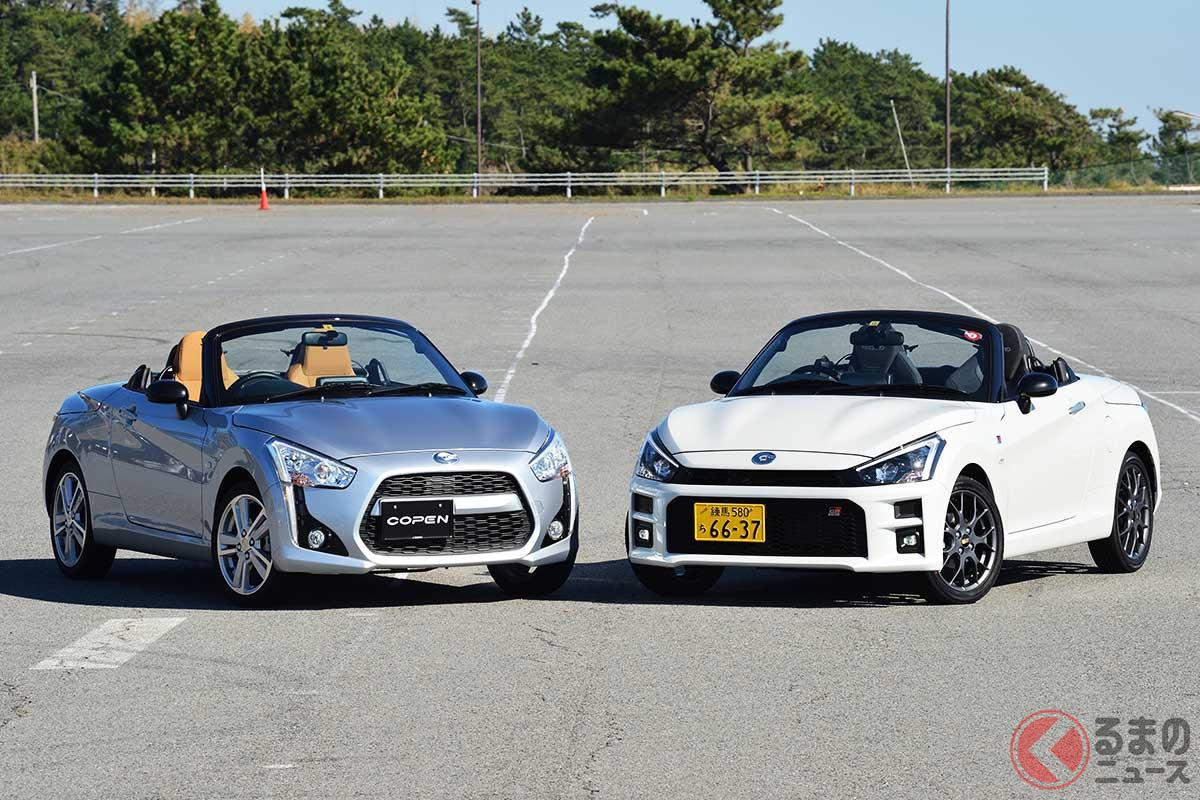 ダイハツ「コペン」(左)とトヨタ「コペン GR SPORT」(右)。
