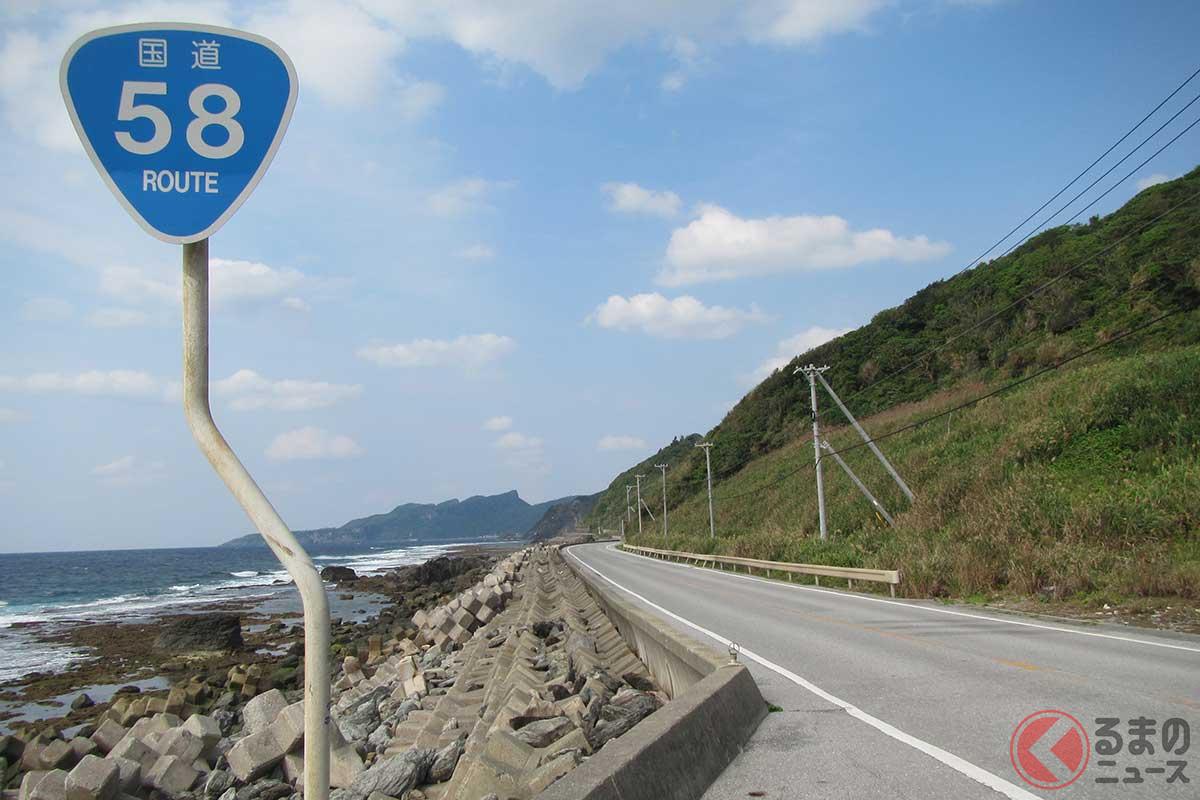 総延長879.9kmで日本一長い国道58号は海上区間が609.5kmを占めている