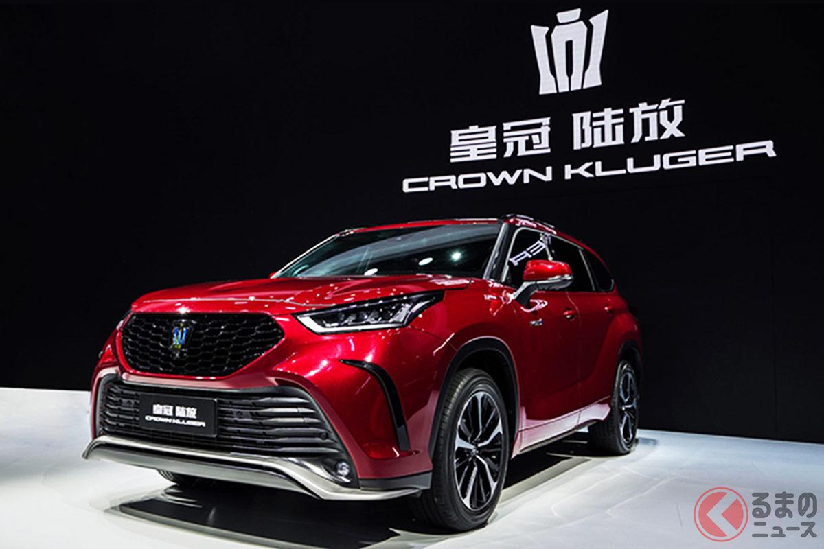 トヨタ新型「クラウンクルーガー」(中国仕様)