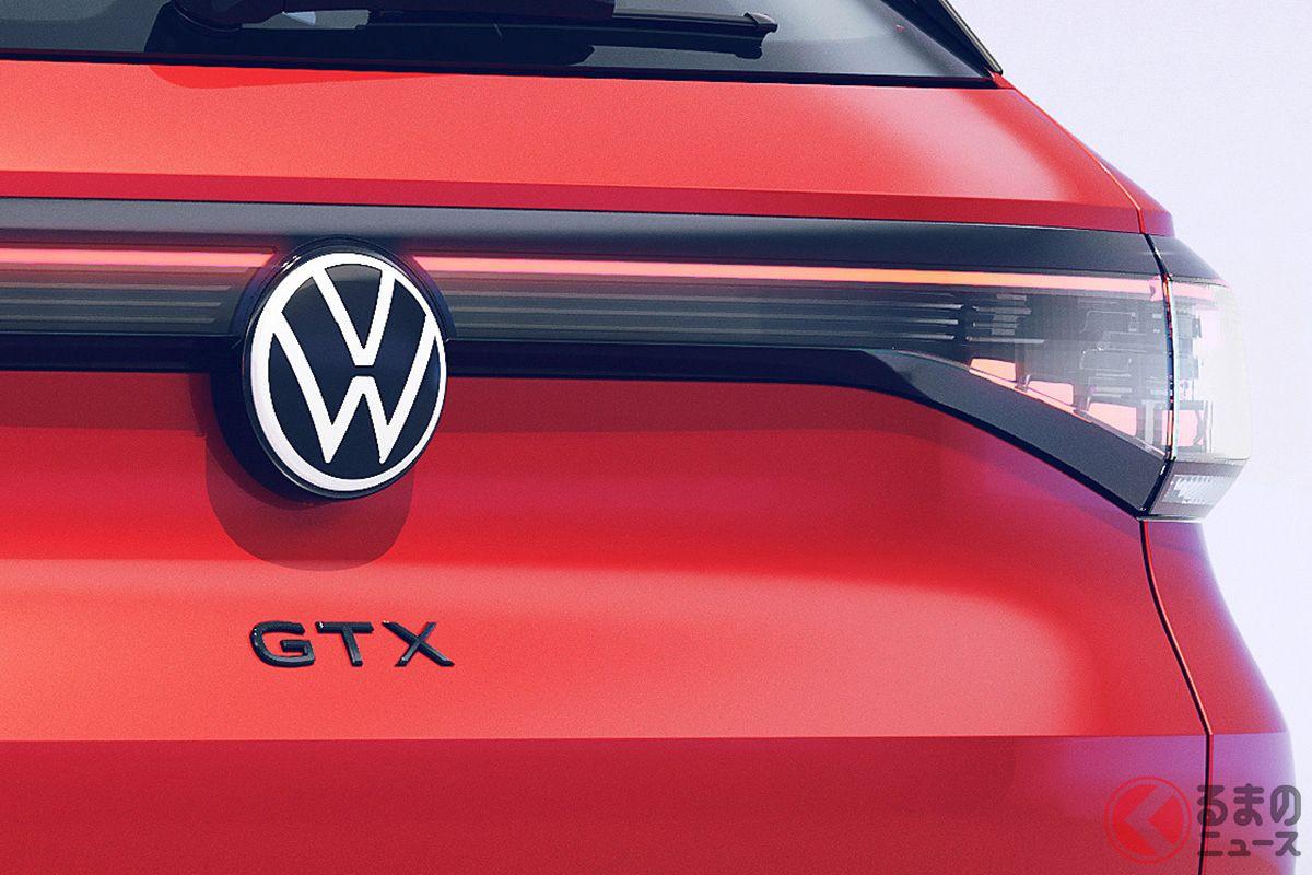 世界初公開されたVW「ID.4 GTX」。MEBモデルで初のデュアルモーター4WD