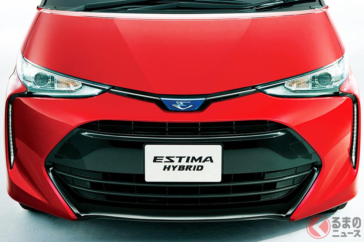 生産終了直後には中古車市場の相場が高騰したというトヨタ「エスティマ」 現在の状況はどうなっているのか