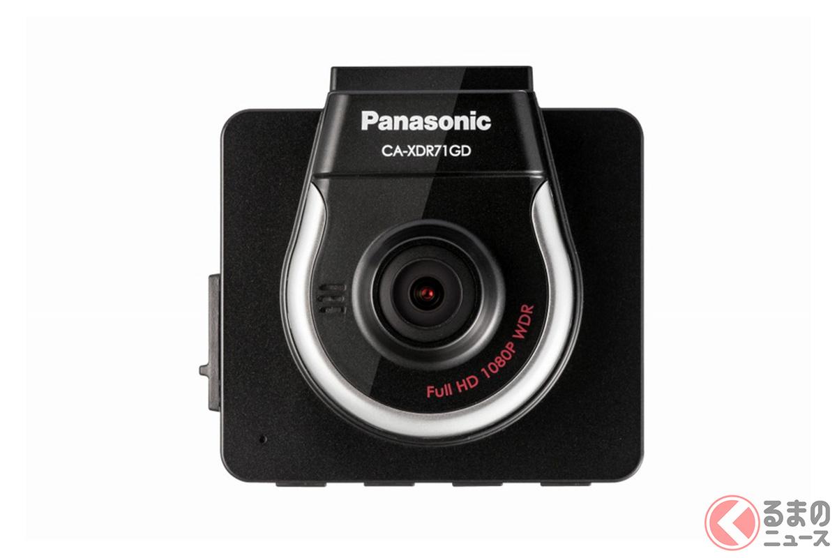 パナソニックのドライブレコーダー「CA-XDR72GD」。