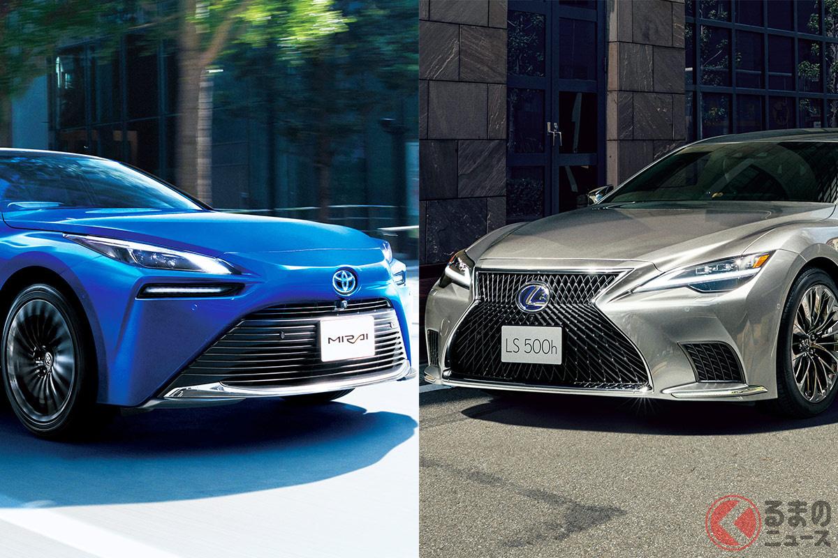 高度運転支援技術の新機能となる「Advanced Drive」を搭載するトヨタ「MIRAI」とレクサス「LS」が発表された(画像は非搭載車)