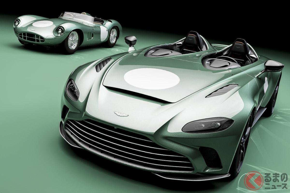 88台の「V12スピードスター」に、「DBR1」をオマージュした特別仕様モデルが追加された