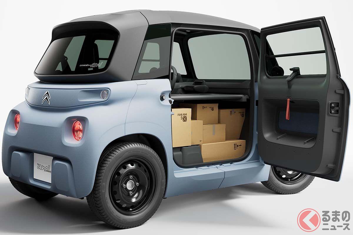 シトロエンの超小型EV「アミ」の商用車バージョン「マイ・アミ・カーゴ」