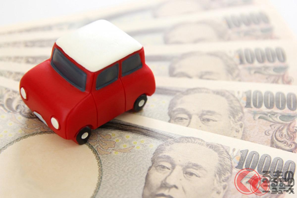 新車を購入するなら…「現金・ローン」どちらがいいのか?