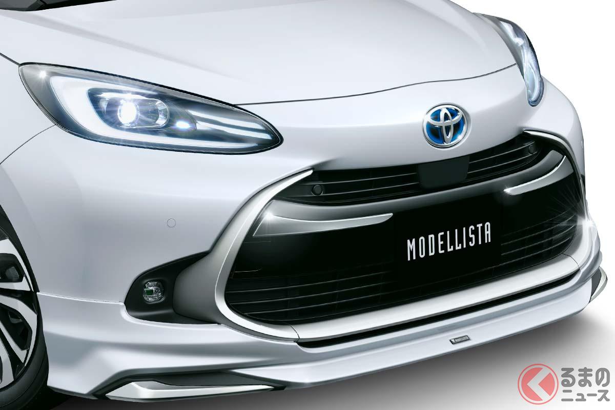 メッキで高級感が増したトヨタ新型「アクア」(モデリスタエアロパーツ装着車)