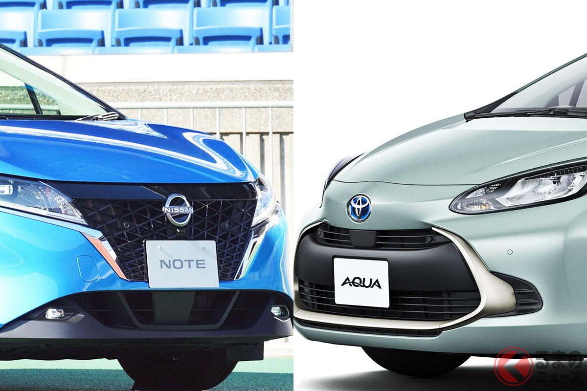 左:日産「ノート」/右:トヨタ新型「アクア」